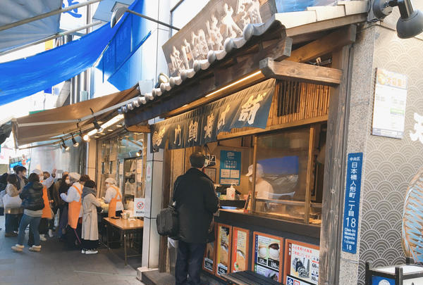 鳴門鯛焼本舗 日本橋人形町店