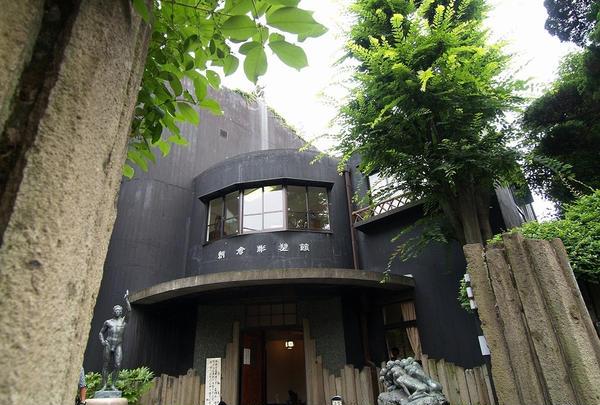 台東区立朝倉彫塑館