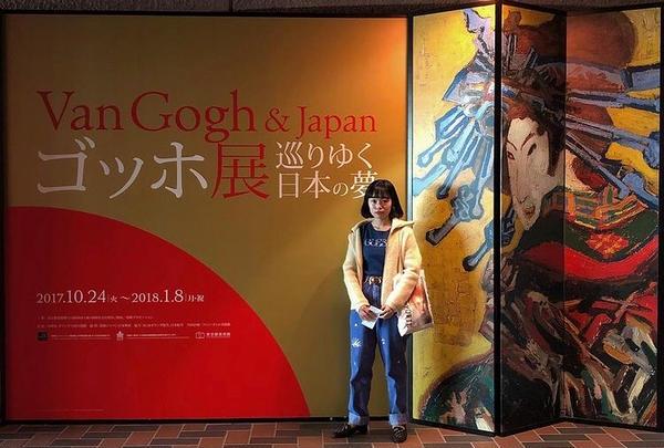 東京都美術館の写真・動画_image_892665