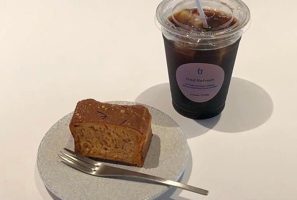 S/PARK Cafe