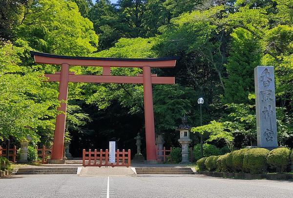 香取神宮の写真・動画_image_917437