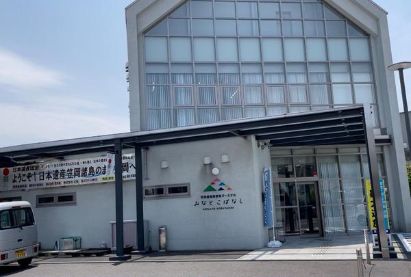 笠岡港[住吉](航路)