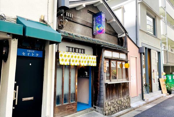 Omnipollos Tokyo オムニポロス・トウキョウ