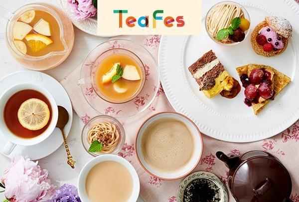 Aftearnoon Tea