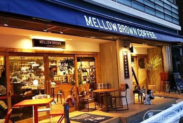 MELLOW BROWN COFFEE 自由が丘本店