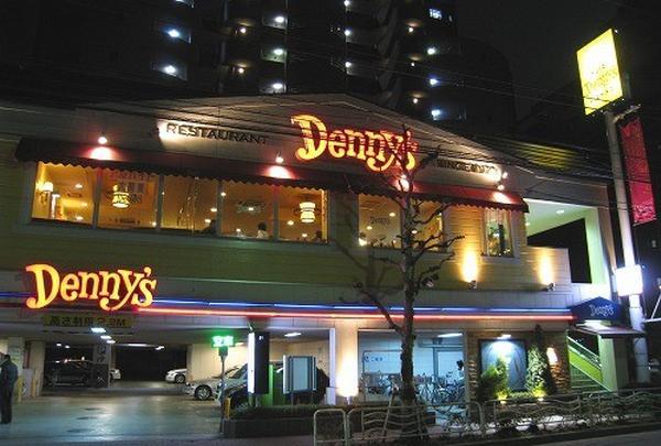 デニーズ西新宿店