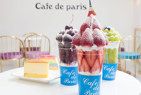 Cafe de paris 明洞2号店