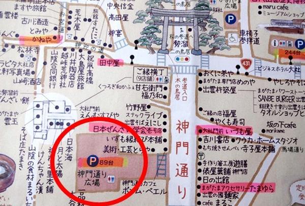 神門通り交通広場駐車場
