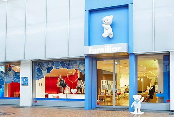 ファミリア 神戸元町本店