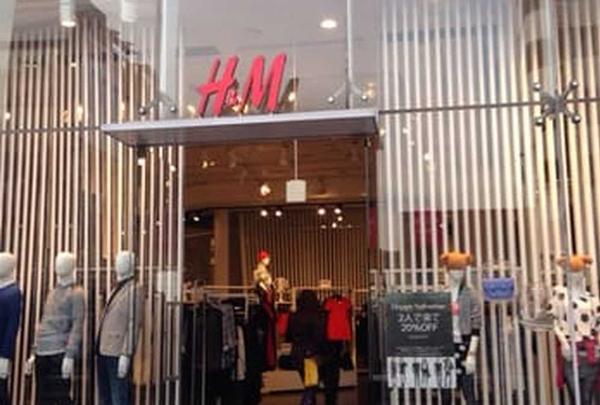 H&M HARAJUKU (原宿店)