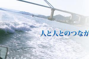 せとうちサイクルーズPASSで笠岡諸島へ!