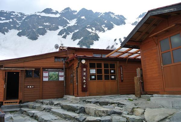 絶景の山小屋