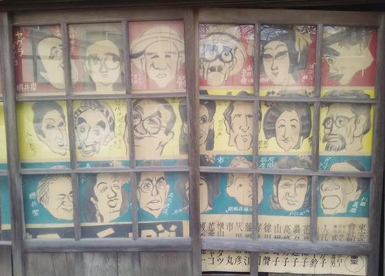 映画「カンゾー先生」ロケ地