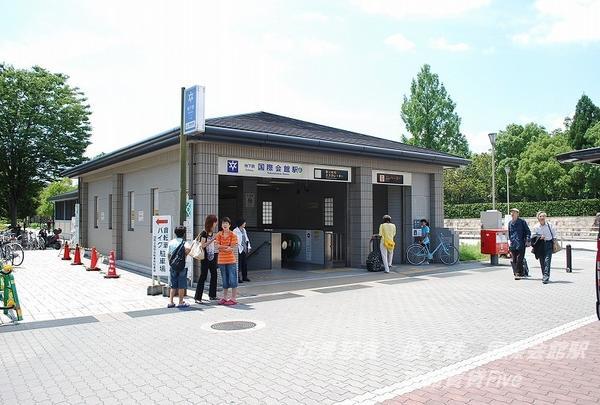 国際会館駅