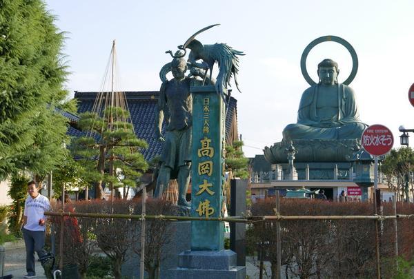 自称日本三大仏