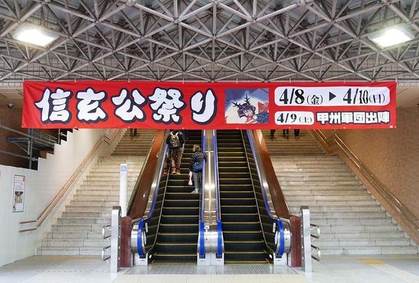 甲府駅の写真・動画_image_67348