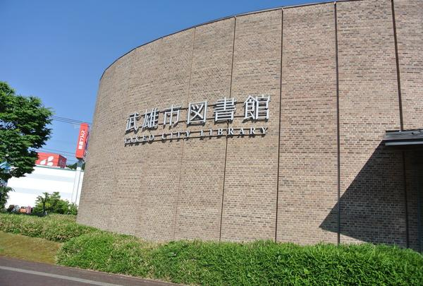 武雄市図書館の写真・動画_image_162728