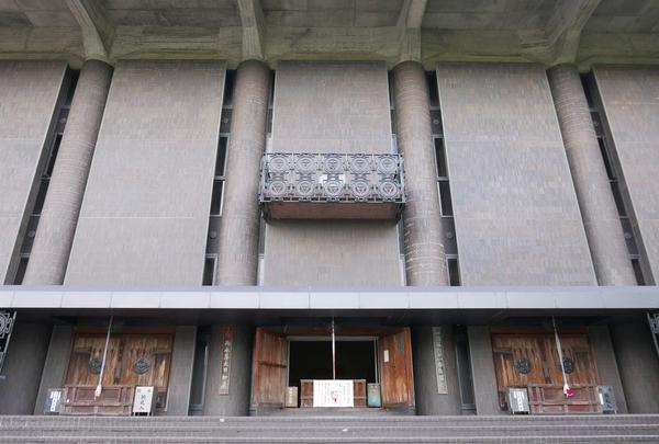 第61番 香園寺