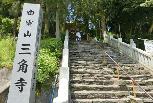 第65番 三角寺