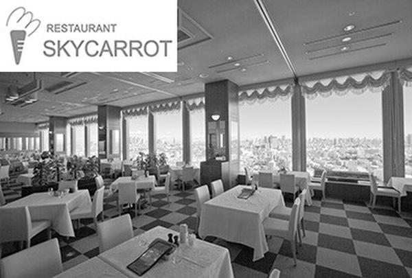 Restaurant Sky Carrot