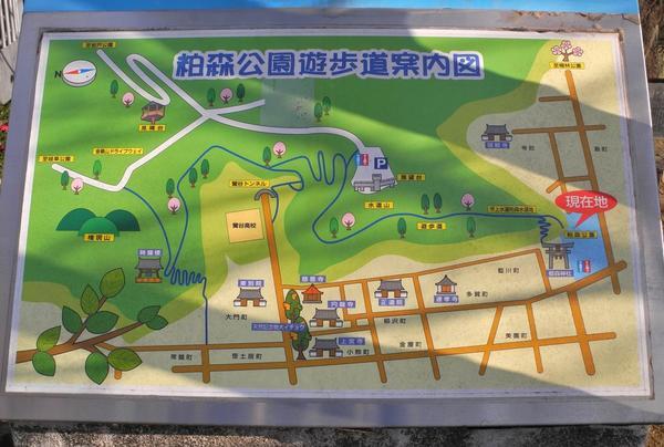 粕森公園遊歩道