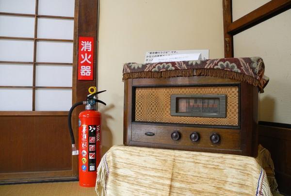 良いラジオだねー
