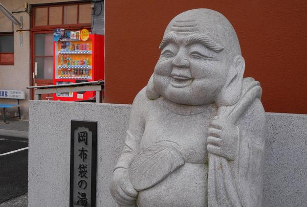 七福神の湯めぐりの写真・動画_image_17665
