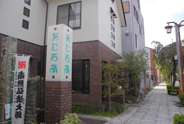 善光寺参道の写真・動画_image_29238