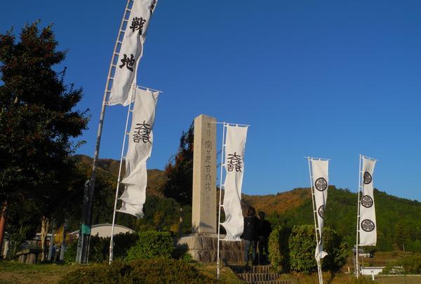 関ケ原合戦決戦地