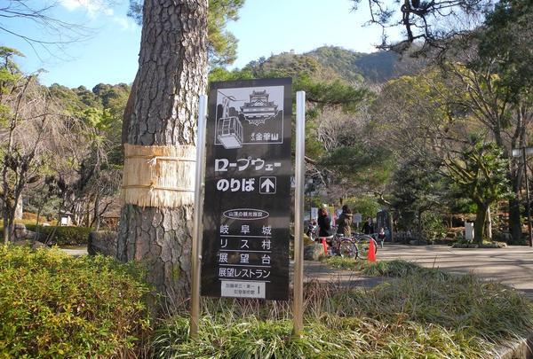 そのまま岐阜公園に進みます