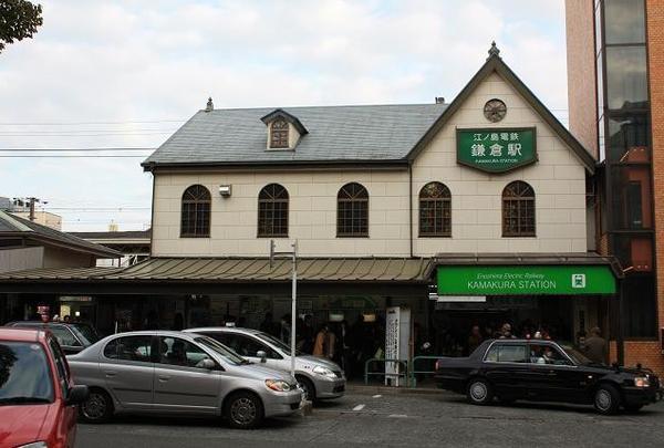 江ノ島電鉄 鎌倉駅