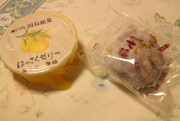 菓子処 中島の写真・動画_image_138142