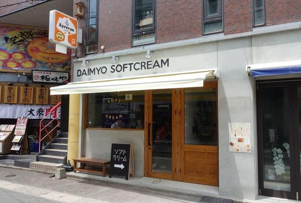DAIMYO SOFTCREAM