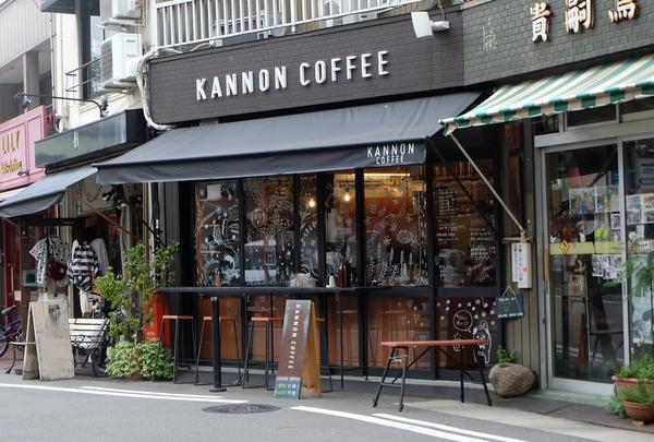 カンノンコーヒー