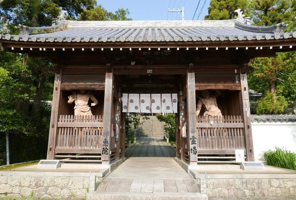 第68番 神恵院