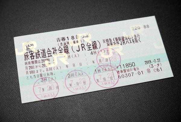大阪駅の写真・動画_image_619307