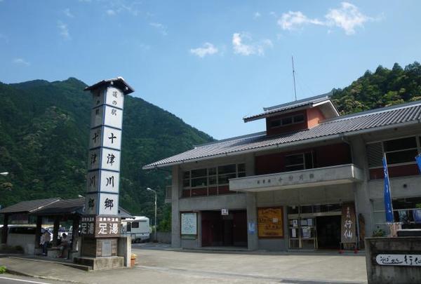 道の駅 十津川郷