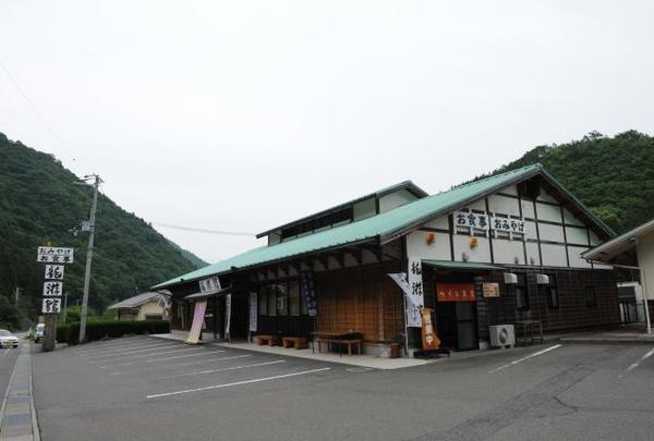 道の駅 水の郷日高川龍游
