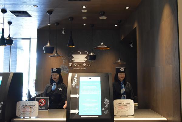変なホテル東京 銀座の写真・動画_image_349312