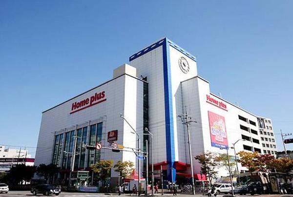 ホームプラス 東大門店