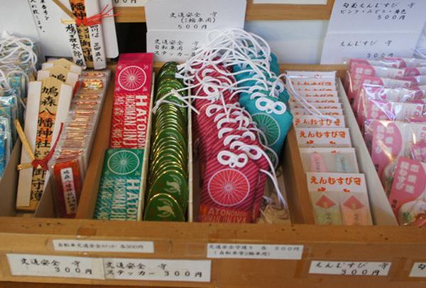 盆栽自転車店の写真・動画_image_62321