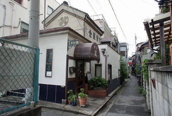 喫茶 蔵の写真・動画_image_166457