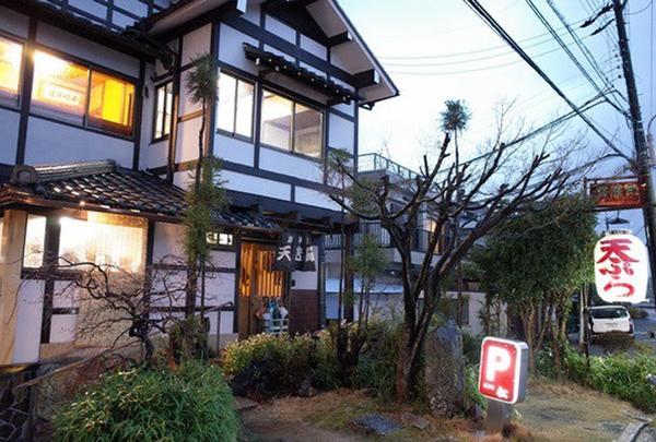 京都★天ぷら松