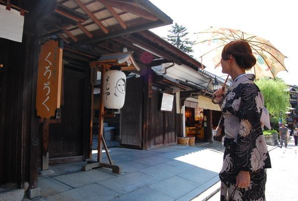 京都祇園屋