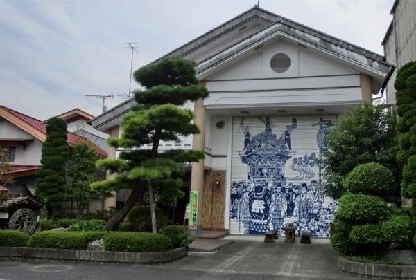 木のふるさと伝統工芸館