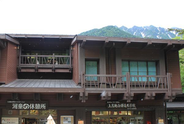ホテル白樺荘の写真・動画_image_414672