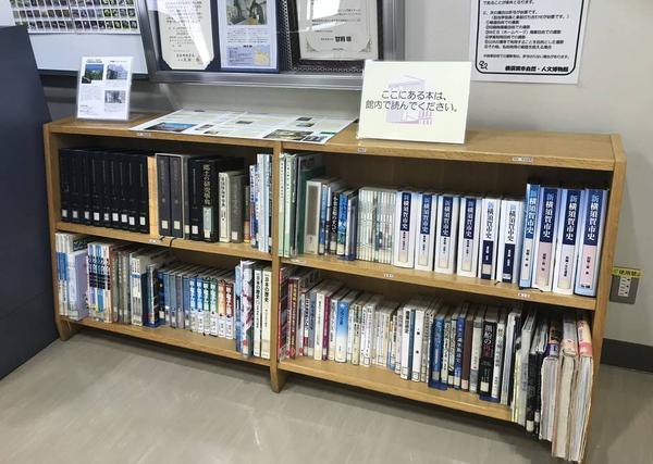 記念館内の本棚
