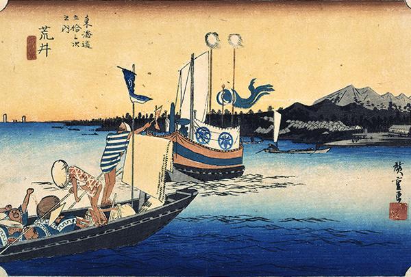 新居宿  荒井(渡舟図)