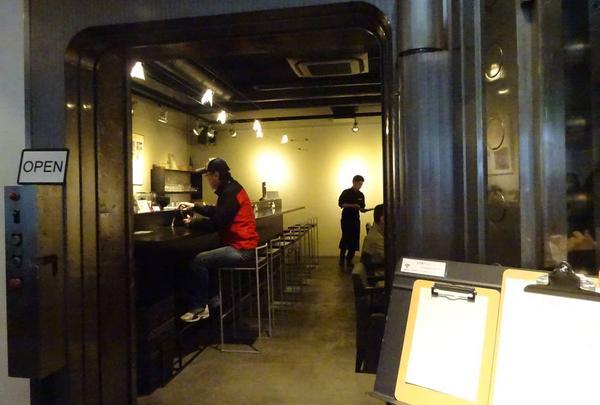 公文庫カフェ