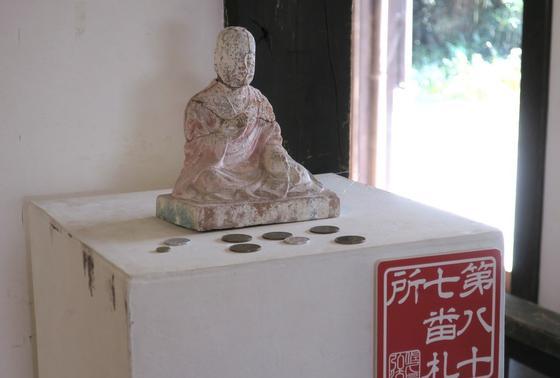 島弘法の札所があります